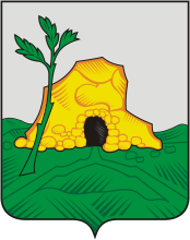 Coat_of_Arms_of_Pechory_(Pskov_oblast)